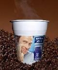 publicidad en vasos del café