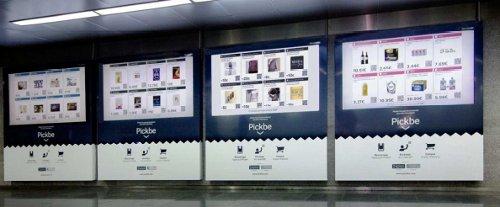 Tienda virtual Metro de Barcelona Código QR