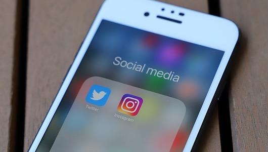 Por primera vez, el informe incluye la inversión en redes sociales