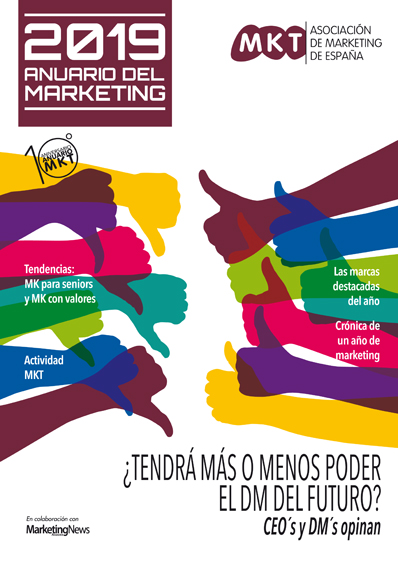 Anuario del Marketing 2019