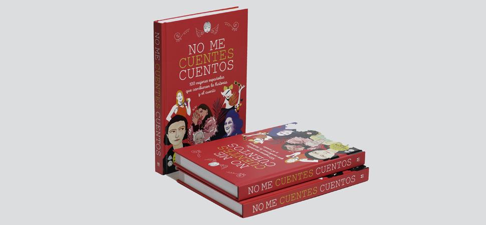 Un libro para niñas que no quieren ser princesas