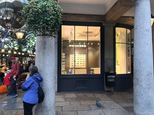 La tienda abrió el pasado mes de diciembre