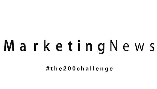 Así queda el logo de MarketingNews