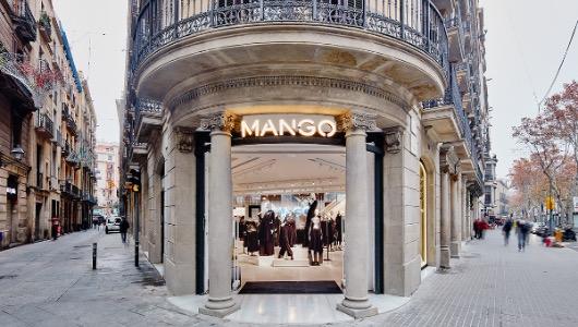 Una tienda de Mango