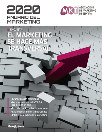 Anuario del Marketing 2020