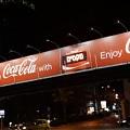 Coca Cola Personal Road Septiembre 2013 peq mkn