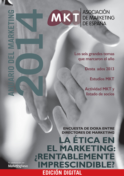 ANUARIO DEL MARKETING 2014