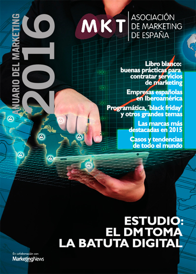 Anuario del Marketing 2016