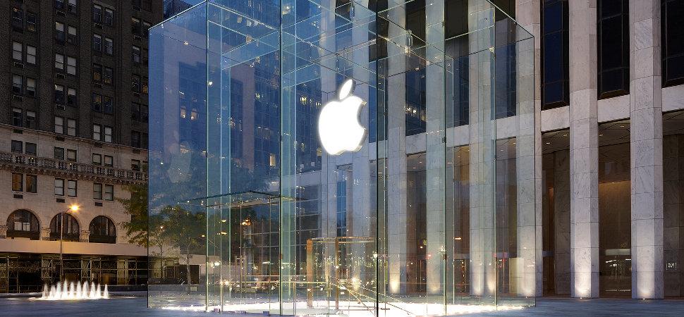 Apple responde a la filtración de correos de sus empleadas