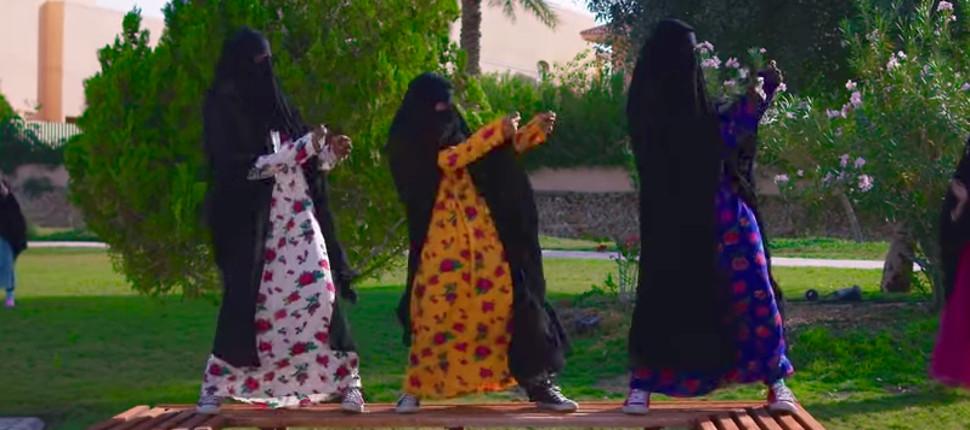 Este es el viral que ha fascinado a las saudíes
