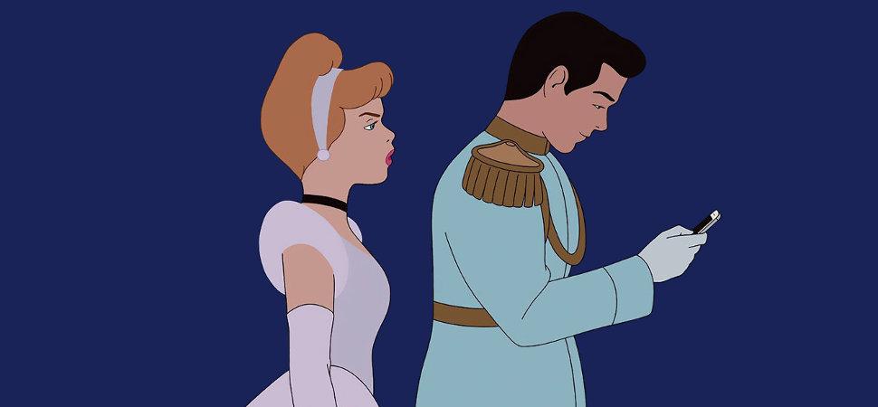 Los personajes Disney, versión 2017
