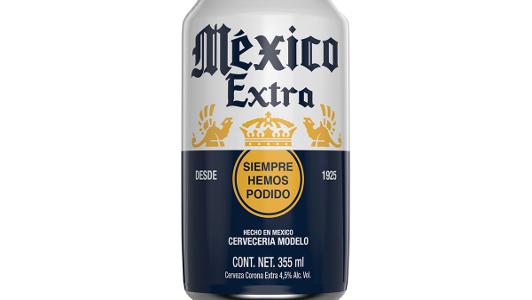 Corona México Extra Diciembre 2017 MKN