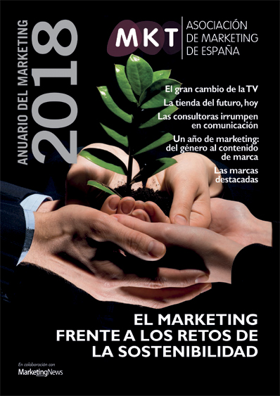 Anuario del Marketing 2018